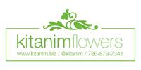 Kitanim Flowers